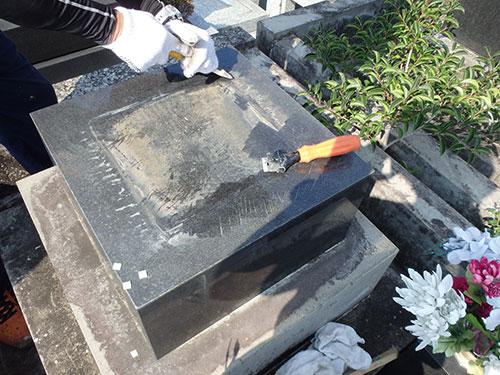 熊本県内のお墓の修正手順2