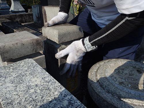 熊本県内のお墓の修正手順5